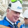 Зампред «Газпрома» пожаловался, что на его даче под Торжком из-за газопровода перестали расти грибы