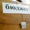 В Калашниково прошли публичные слушания по проекту бюджета поселка на 2016 год