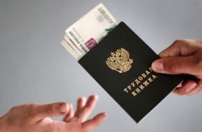 В Тверской области установлен размер минимальной заработной платы на 2016 год