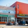 В государственных аптеках Лихославля и Калашниково ветеранам, пенсионерам, инвалидам и многодетным предоставят скидки