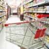 В Тверской области снижена величина прожиточного минимума: подешевели продукты питания и услуги