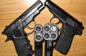 Владельцы гражданского оружия могут подать заявление на разрешение и лицензию не выходя из дома
