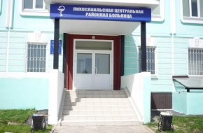 В Лихославльской ЦРБ выявлены факты нарушения пожарной безопасности, виновный оштрафован на 23000 рублей