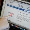Госавтоинспекция Тверской области рекомендует пользоваться государственными услугами в электронном виде