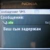 В Лихославльской прокуратуре напомнили о недремлющих телефонных мошенниках