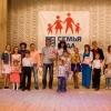 Семья Тимофеевых выиграла конкурс «Семья года-2016» и получила солидный денежный приз