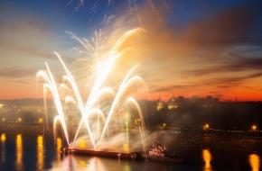 Расписание празднований Дней городов, районов и сельских поселений Тверской области
