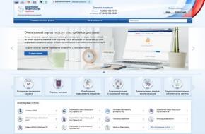 Чиновников Лихославльского района обязали опубликовать информацию о предоставляемых ими услугах