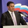 Игорь Руденя поддержал идею создания этнокультурного центра в Лихославльском районе