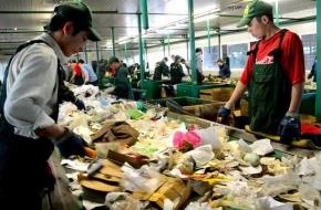 Не мусоросжигающий, а мусороперерабатывающий