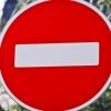 Сегодня вечером в центре Лихославля будет перекрыто движение автотранспорта