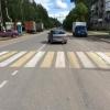 Разрешается переходить дорогу