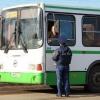 В ГИБДД подвели итоги оперативно-профилактической операции «Автобус»