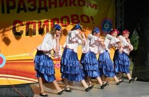 Программа празднования Дня Спировского района 2016