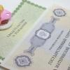 Семья Ивановых из Лихославля стала обладателем 60000-го сертификата на получение материнского капитала в Тверской области