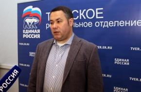 По предварительным данным на выборах Губернатора Тверской области лидирует Игорь Руденя, набрав 72,43% голосов