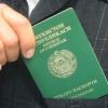 Из Лихославльского района на родину будет депортирован нелегал
