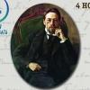 В Торжке, в рамках акции «Ночь искусств», пройдет «Вечер с Чеховым»