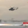 В Торжке вертолёт перетащил на тросе другой вертолёт (видео)