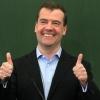 Дмитрий Медведев подписал распоряжение о повышении тарифов ЖКХ