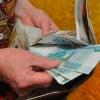 Доверчивая торжокская пенсионерка стала жертвой грабителя, вор украл все ее накопления