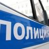 В Торжке поймали мошенника, находящегося в федеральном розыске