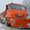 Более 200 единиц дорожной техники вышло на расчистку дорог Тверской области