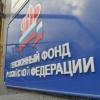 С начала года почти 600 жителей Тверской области подали заявление на перевод пенсионных накоплений