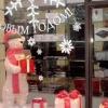 В Лихославле выберут самые «новогодние» витрины