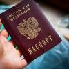 Жительница Тверской области паспортом по лицу избила судебного пристава