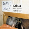 Спировские коммунальщики вынуждали людей работать без зарплаты