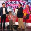 Александр Кравченко из Торжка стал лучше всех в телешоу «Кто хочет стать миллионером» на Первом канале и выиграл заветные 3 миллиона (видео)