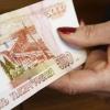 В ПФР заверили что все пенсионеры получат 5000 рублей в полном объеме в установленные сроки