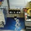 В Твери начали изымать из продажи нелегальный «Боярышник» (фото)