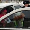 Юные инспекторы Лихославльского района обратились к участником дорожного движения с призывом соблюдать ПДД
