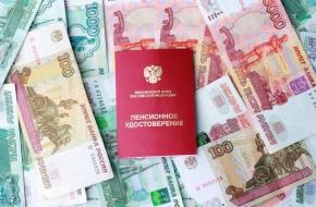 В Спировском районе местному чиновнику «забыли» выплатить пенсию