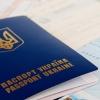 В Лихославле поймали нелегала из Украины