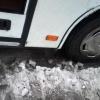 В Торжке пенсионерка подскользнулась и упала под едущий автобус