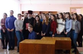 В Лихославле прошел День православной книги