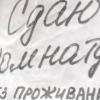 Жительница Торжка организовала в своем доме фиктивную регистрацию иностранцу