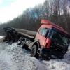 В Тверской области в страшной автокатастрофе погибла почти вся семья, выжил только один ребенок (фото)