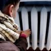 Жителям поселка Калашниково в первый день весны на неопределенный срок отключили тепло и горячую воду