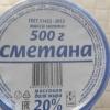 Торжокские молочники попались на «махинациях» со своей продукцией