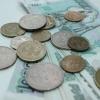 Правительство задумалось об увеличении налога на доходы граждан
