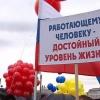 Правительство обнаружило в России нищих рабочих