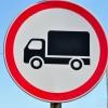 В Спировском районе запретили движение грузовиков тяжелее 12 тонн