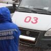 В Тверской области врача «Скорой помощи» приехавшую на вызов избили и взяли в заложники