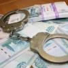 В Торжке трое молодых предпринимателей попались на махинациях с субсидиями