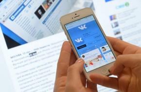 Лихославльские школьники в соцсетях ищут группы, пропагандирующие суицид