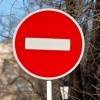 В Торжке продлили ограничение движения автомобилей